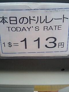 t*[旅] 23k スーパーサンエー