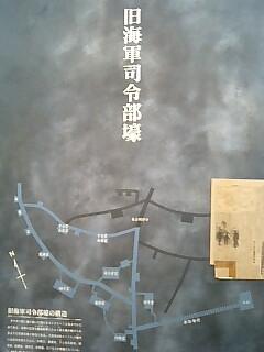 t*[旅] 海軍壕公園