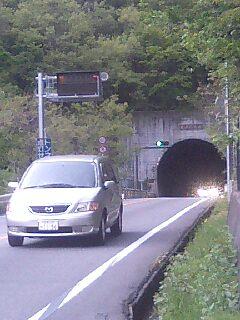 t*[旅] 17k 右左口トンネル