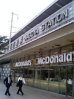 t*[旅] 名古屋駅