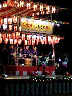 t*[旅]八木節のふるさと祭り