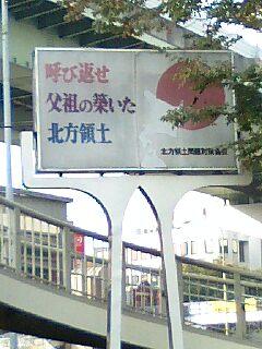 t*[旅] 9k鶴舞公園