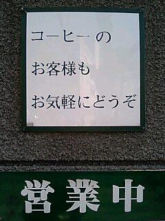 t*[旅] 8k シャーロック・ホームズ