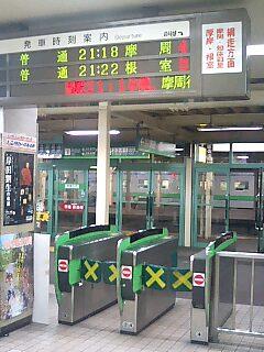 t*[旅] 125k 釧路駅