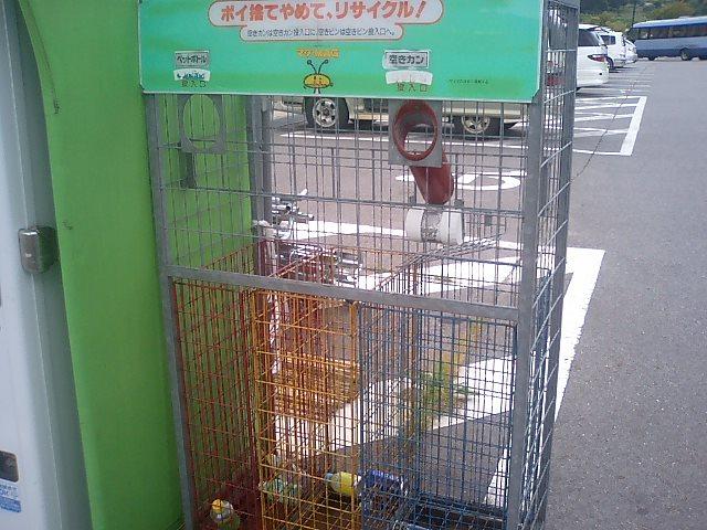 t*[旅] 95k 道の駅 信州平谷