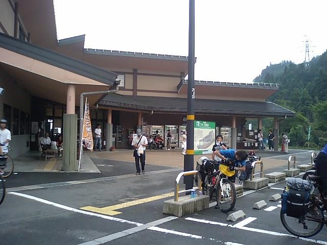 t*[旅] 道の駅 マキノ追坂峠