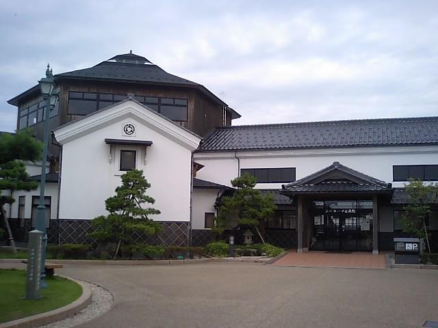 t*[旅] 石川ルーツ交流館