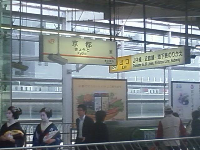 名古屋で乗った指定席の人は1/3くらい うち半分が寝てる 自転車も1台あった