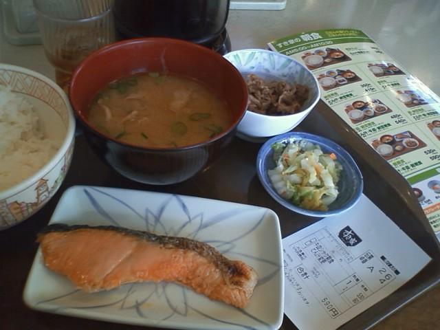 朝食 590円