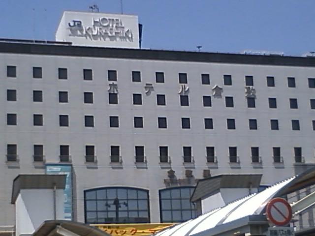 ホテルの方が字がでかい