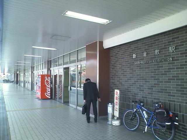 新倉敷駅 倉敷の中心分からかなり外れてるんだね