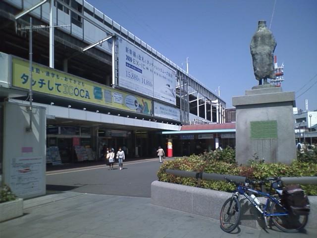 福山駅到着 呉 尾道 倉敷は聞いた事あっても福山は知らなかったな〜
