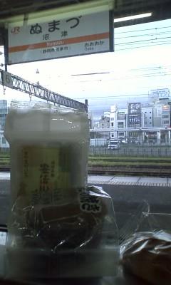 沼津駅で御殿場線に乗り換え