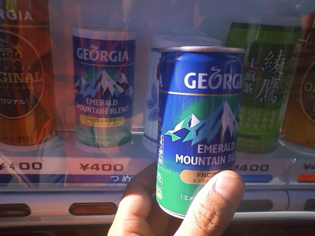 [富士登山]缶コーヒー400円