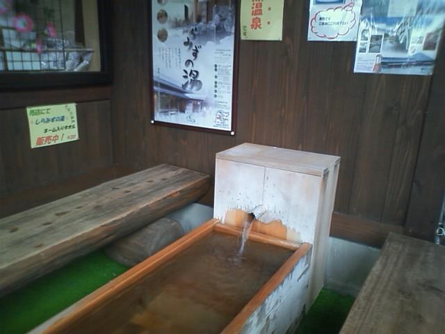 道の駅飛騨白山 売店は5時で終了 足湯があった