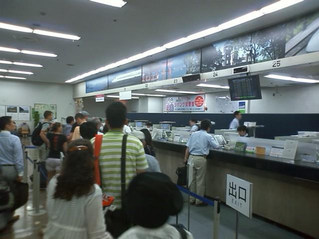 広島駅緑の窓口に戻って来た 15日日曜日東京方面は終日ほぼ満席のようなので、帰りの切符を抑えておく