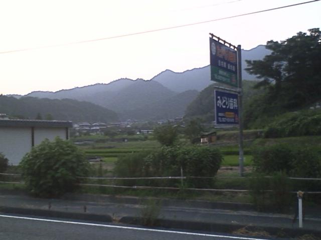 今回初の長距離下り 気持ちいいなぁ〜 遠き〜山〜に日はお〜ちて〜♪