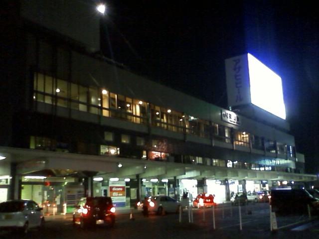 徳山駅到着 http://maps.google.com/maps?q=34.049203,131.805561&spn=0.058790,0.070124