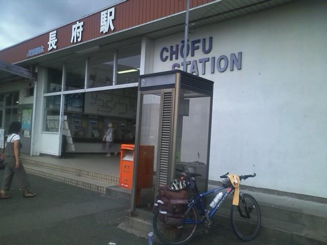 長府駅到着 また雨が降りそうな雲だなぁ