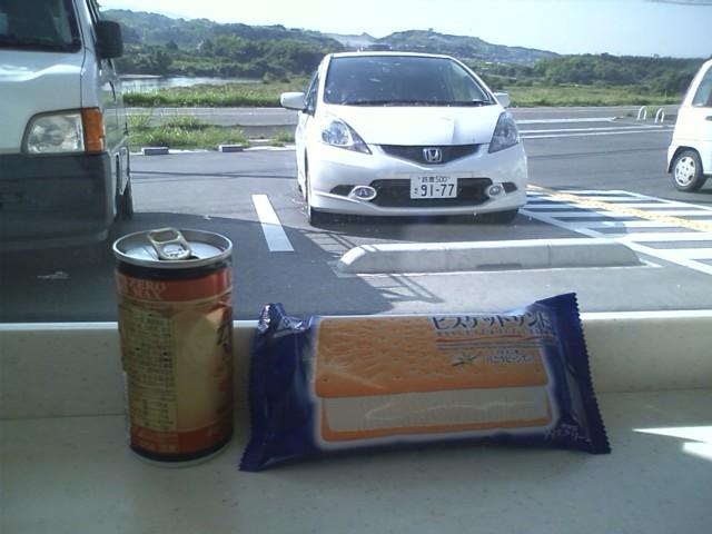 ローソン 木津川山城店 眠いのでコーヒー