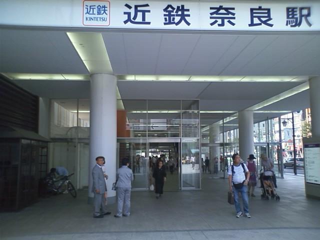 56K 近鉄奈良駅  http://maps.google.com/maps?q=34.681200,135.831136&spn=0.058790,0.070124