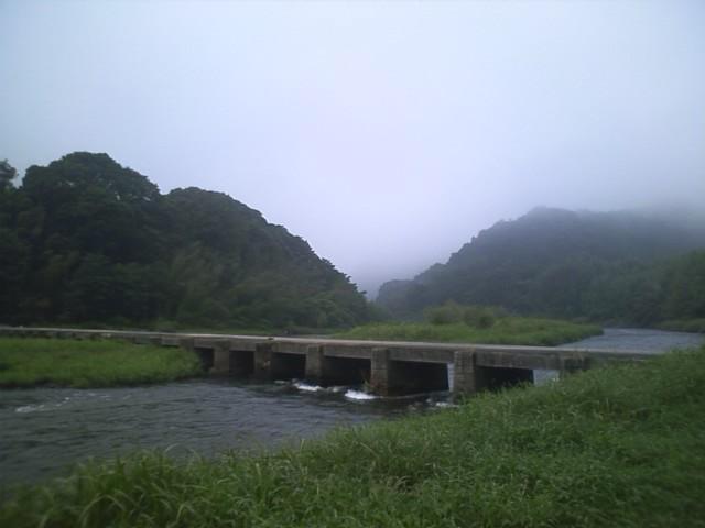 恋路橋 霧の中を走ってきた