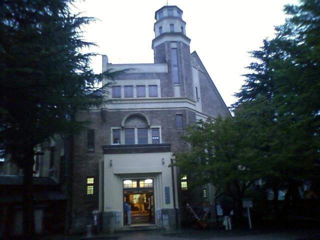 片倉館 朝風呂300円−100円(割引券)朝風呂なんて珍しい。