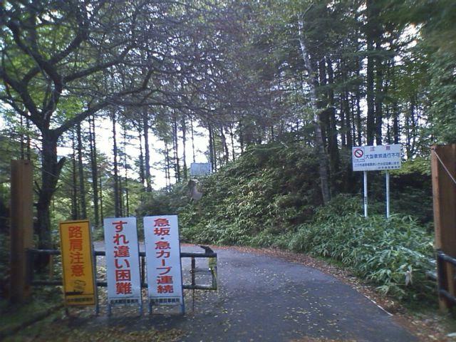 行こうとしていた道がクオリティ高すぎるので、林道よもぎこば線に迂回する。