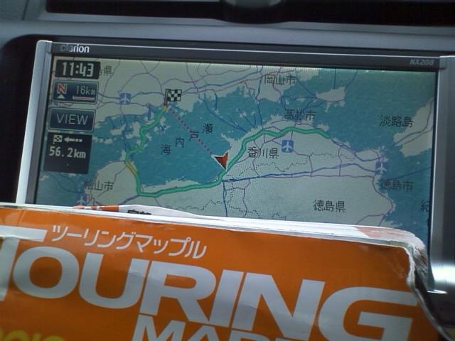 402k 豊浜SA そろそろ今日の予定を決めよう。SAで黒プリ1台追加。さっき追い抜いた車だろうけど。