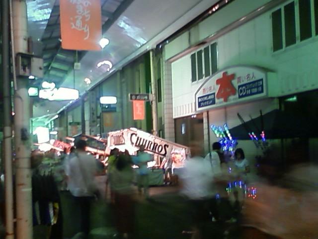 尾道 150円の有料橋わたるはめになった。