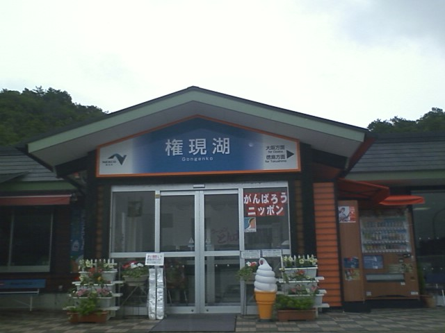 800K 兵庫県 権現湖PA明石焼き置いてないので次。SAじゃなくPAだからか、昼なのにすごくすいてる。