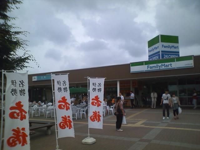 810K 兵庫県 三木SA もうここで赤福売ってるんだ。さて、混む前に帰る。
