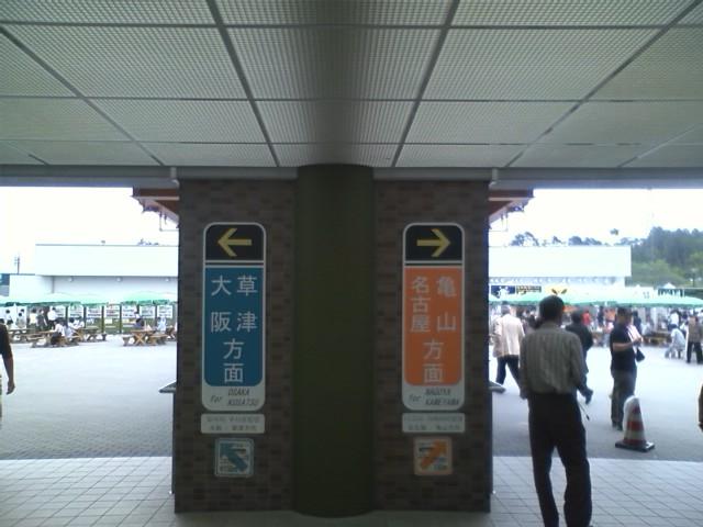 951K 滋賀県伊賀市 土山SA(上下共通) 一宮JCと大阪を通り抜ける所が混み始めた。