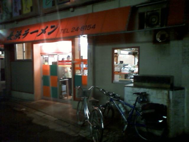 飯塚市  長浜ラーメン 480円+替え玉100円 まわりはスナックと居酒屋ばかり
