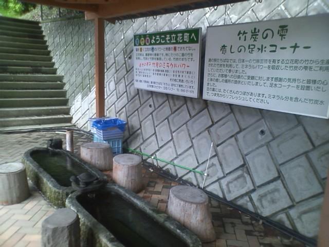 道の駅 たちばな 九州入って初めての道の駅