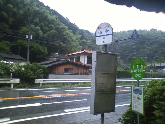 バス停で雨宿り 常に雨宿り場所を探しながら走っていたので、急に雨が強くなり300m引き返してきた。
