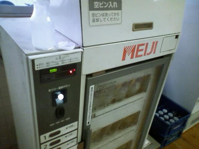 熊入温泉センター 普段飲まないけど、自販機が良いレトロ感だったので飲んでみた。当然手は腰にw