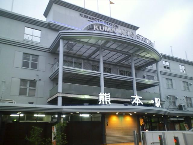 熊本駅 さぁ帰るだけ。