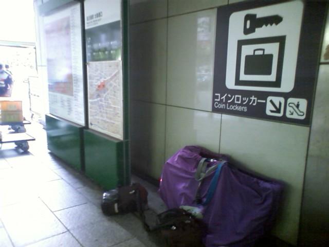 名古屋に帰ってきてしまいました。新幹線だと熊本〜名古屋なんてすぐだね。4時間半だけど。