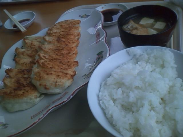 浜松餃子 福みつ 定食中1130円