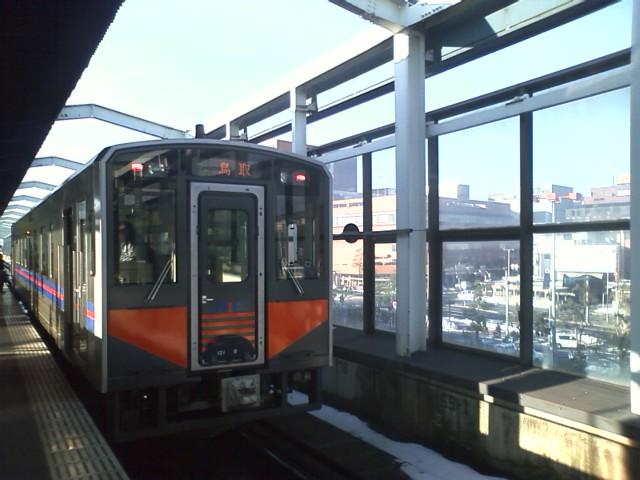鳥取駅到着 天候が良く、暖かい。運行ダイヤも時間通りで、予定通り。