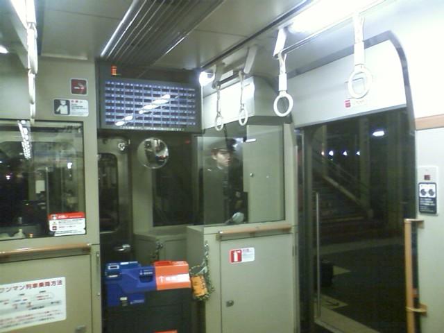 米子駅 皆様良いお年をお迎え下さいと車掌、いやワンマンだから運転手がアナウンスしてた。