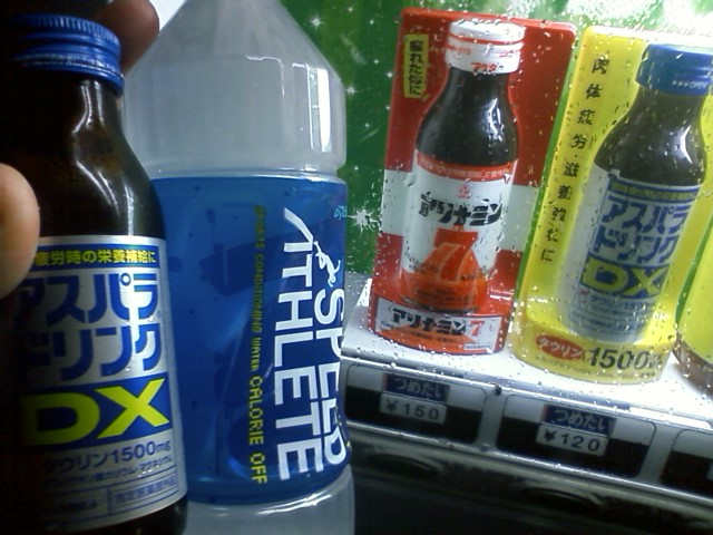 水分補給でスポーツドリンク買ったら当たった!150円のアリナミンは選べなかった。