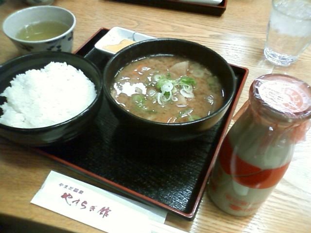岐阜県 やまと温泉 豚汁定食と温泉セットで1000円+コーヒー牛乳130円 最近紙のキャップは珍しい。